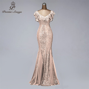 Beautiful V-neck evening dresses woman party night gold dress mermaid gowns elegant prom with unique collar - discount item  58% OFF Special Occasion Dresses