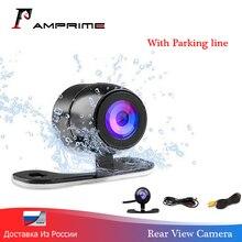AMPrime السيارات CCD سيارة كاميرا الرؤية الخلفية العالمي النسخ الاحتياطي كاميرا لموقف السيارات مقاوم للماء 170 زاوية واسعة HD اللون صورة عكس الكاميرا