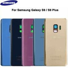 อย่างเป็นทางการ Samsung แก้วประตูด้านหลังโทรศัพท์กรณีแบตเตอรี่เปลี่ยนฝาครอบสำหรับ Samsung Galaxy S9 G960 S9 PLUS