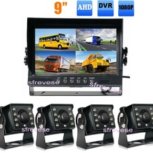 Reverse-Parking-Backup-Camera Monitor DVR Car-Rear-View Ahd 1080p IR 4CH for Rv-Bus Truck