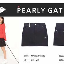 Ladies PG Golf Skirt Women's  Casual Sports Skirt White And Black Colors