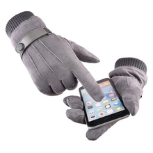 1Pair Suede Gloves Men's Winter Warm Thickened Furry Touch Screen Finger Split Guantes Driving Ski Windproof Glove