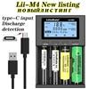 Chargeur Liitokala Lii-M4 test de capacité 1.2VNIMH 3.7V Li-ion AAA C SC 18650 26650 21700 18500 14450 10440 Microphones d'entrée USB Jouets