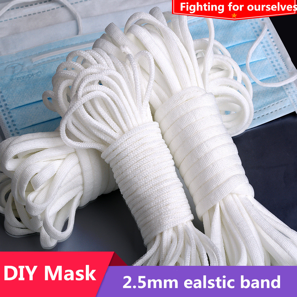 Mask Elastic Rope 2.5mm Round White Elastic Band Mask Oil Core Belt Rope Handmade DIY Protective Clothing Accessories 50meters
