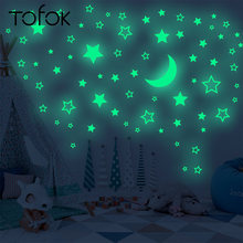 Tofok diy светящиеся полые Звезды Луна декоративные Стикеры