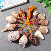 Manufacturers selling cheap natural conch shells whistle, arts and crafts toys wholesale tourist attractions