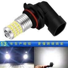 Автомобильный противотуманный фонарь светодиодный Передняя противотуманная