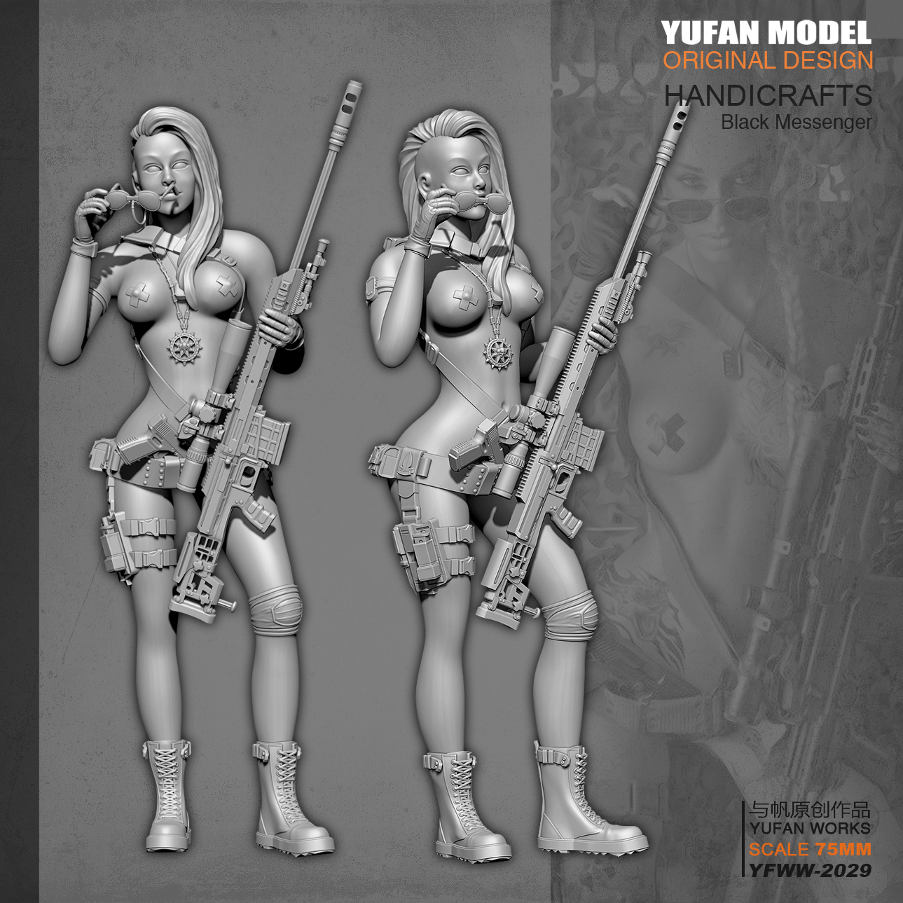 YUFAN Model 1/24 Resin Kits Sexy Female Gunman Resin Soldier  Self-assembled (75mm) YFWW-2029