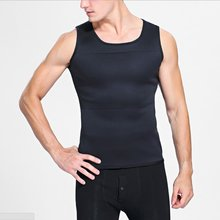 Sweat Sauna Body Shaper Men Slimming Vest Thermo Neoprene Trainer Sliming Waist Belt Durable And Comfortable Weight Loss Vest