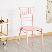 Nordic INS bamboo plastic restaurant dining chair office home bedroom learning