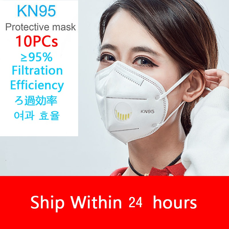 [1~10PCS] KN95 Disposable Face N95 Surgical Mask Anti  Mouth Cover Facial Dust Pm2.5  Respirator Masks