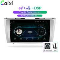 Voiture Xi 2din 9 pouces 2.5D Android 8.1 voiture DVD Radio lecteur multimédia pour Toyota Camry 2007 2008 2009 2010 2011 Navigation gps
