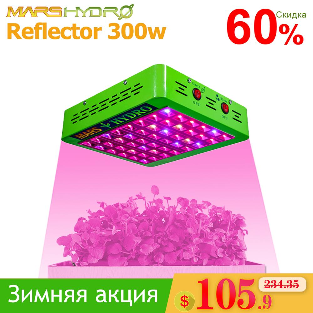 Mars Hydro Led Grow Light Reflector 300W Full Spectrum Indoor Hydroponic Systems Tent Box Veg Flowers Plant  Growing Light Lamp