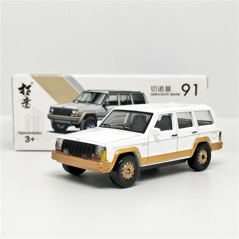 1:57 Jeep Grand Cherokee White Gold Diecast Model Car