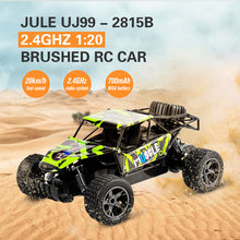 New RC Car UJ99 2.4G 20KM/H High Speed Racing Car Climbing Remote Control Carro RC Electric Car Off Road Truck 1:20 RC drift(China)