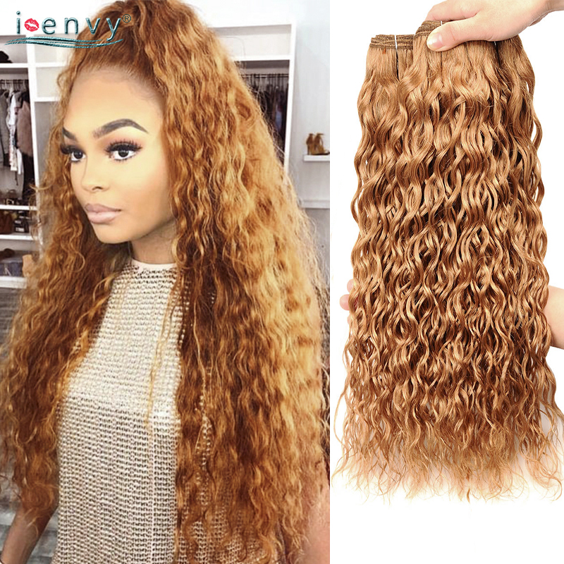 1 3 4 Pc Honey Blonde Brazilian Hair Weave Bundles Water Wave Bundle Deals Colored 27 Human Hair Bundles Bouncy Hair Non-remy