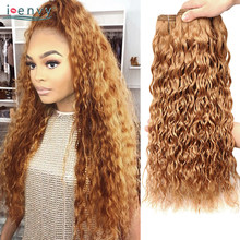1 3 4 Pc Honey Blonde Brazilian Hair Weave Bundles Water Wave Bundle Deals Colored 27 Human Hair Bundles Bouncy Hair Non-remy(China)