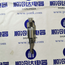 YORK chiller spare parts electronic water flow switch 025-43