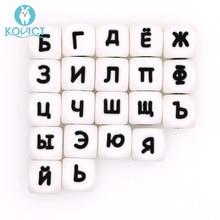 Kovic 100 adet 12mm rus harfler silikon boncuk DIY adı diş kaşıyıcı bebek emzik klipsi boncuk gıda sınıfı silikon diş çıkarma boncuk