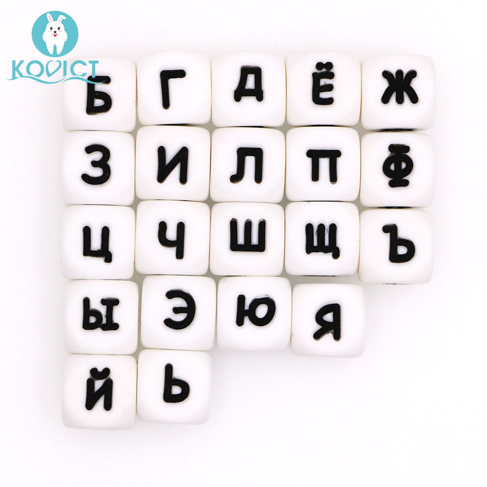 Kovic 100pc 12mm Russian Letters Silicone Beads DIY Name Teether Baby Pacifier Clips Beads Food Grade Silicone Teething Bead