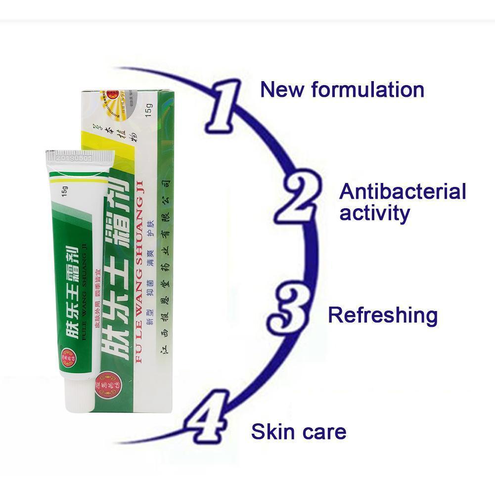 15 г, псориаз крем дерматит Eczematoid экзема мазь крем для кожи лица против акне питательный крем анти уход лечения псориаза L0V1