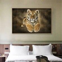 Наклейки с тигром Декорации для комнаты Эстетическая гостиная