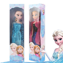 30cm Original Box High Quality Anna and Elsa Boneca Doll Fever 2 Princess Clothes for Dolls Figures Girls Toys Children