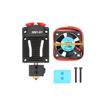 Parts Bowden Extruder Replacement Durable Cooling Fan 3D Printer Multi Color Extrusion 12V/24V J head Tool 2IN1 S1 Hotend