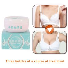 Hot Sale 40g/bottle Breast Enlargement Massage Cream Treatment Bust Enlargement Care