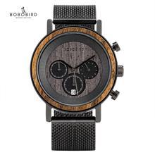 BOBO BIRD Chronograph Wristwatch Auto Date Display Wood Watch