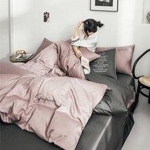 Oxigênio conjunto de cama sólida alta qualidade capa edredão conjunto 4 pçs rainha rei tamanho capa edredão 220x240 têxtil casa luxo