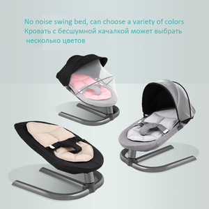 0-3 Baby Safety Swing Bouncer