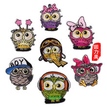 7pc lovely cartoon owl family owl girl boy baby ironing on patch for children clothes(China)