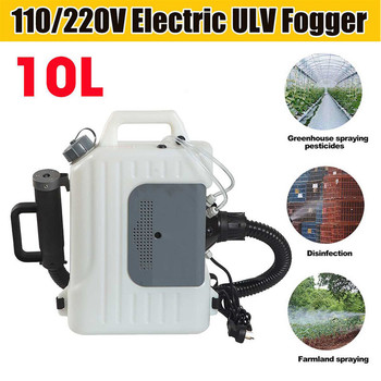 110V/220V 10L Electric ULV Fogger ULV Ultra Low Capacity cold Fogging Machine 1400W Knapsack Electric Spray Disinfection Machine  - buy with discount