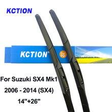 Щетка стеклоочистителя для suzuki sx4/sx4 s cross fit 2006 2019