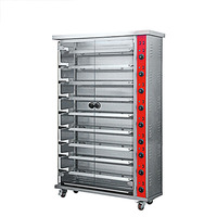 MEJ 9P Commercial 9 Stick Gas Rotary Roast Chicken Oven Electric 9 Stick Roast Duck Oven Oven Electric Stove