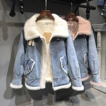 De Streetwear Boomer Denim