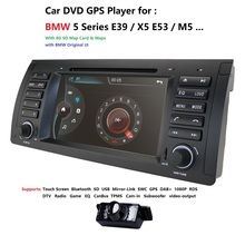 Dvd-Player Bluetooth Canbus Bmw E39 Crazy-Promotion 7inch 2 2003 for 5-Series/m5 Wifi