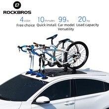 ROCKBROS bisiklet raf araba aksesuarları hızlı kurulum emme bisiklet portbagaj MTB yol bisikleti çatı taşıyıcı bisiklet aksesuarları