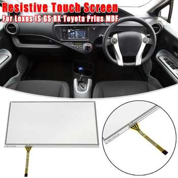 GPS Navigation Touch Screen Glass Digitizer Resistive Touch Screen LTA070B510F 7.3 inch For Lexus IS GS RX for Toyota Prius MDF image