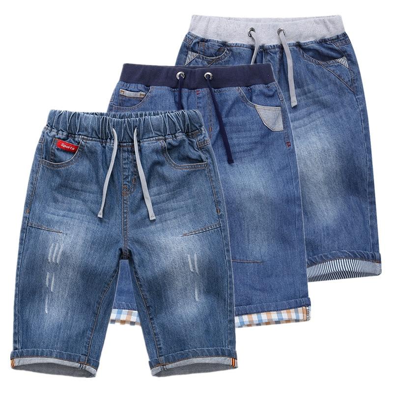 Boys' Summer Fashion Striped-Shorts