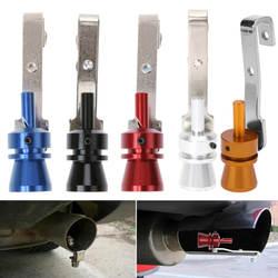 VODOOL Универсальный Автомобильный турбо звук свисток выхлопная труба глушитель труба 23 мм поддельный предельный клапан BOV симулятор Whistler