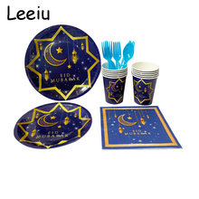 Leeiu eid mubarak guardanapo do copo da placa de papel ramadan kareem festa descartável conjunto de utensílios de mesa muçulmano islâmico decoração para casa