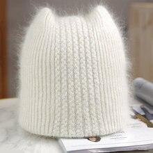Шапка бини с кроличьими ушками для женщин теплая шерстяная шапка
