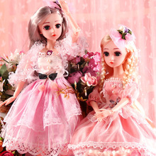 YT0007  BJD Doll,1/4 SD Dolls 18inch 18 Ball Jointed Dolls with Beautiful Dress Outfit Shoes Wig Hair Makeup Best Gift for Girls free shipment royal princess 1 4 18 bjd sd girl long implanted hair dolls baby american girl bjd doll with dress and shoes