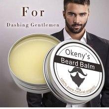 New Brand Beard Balm Men Beard Oil Hair Growth Wax Product C
