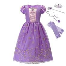 MUABABY mágica Cosplay del pelo vestido para niñas niños enredado el papel de la princesa jugando ropa fiesta de disfraces de Halloween 2-8T