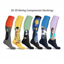 Newest Compression Socks Man Woman Oil Painting Leg Pressure Stockings