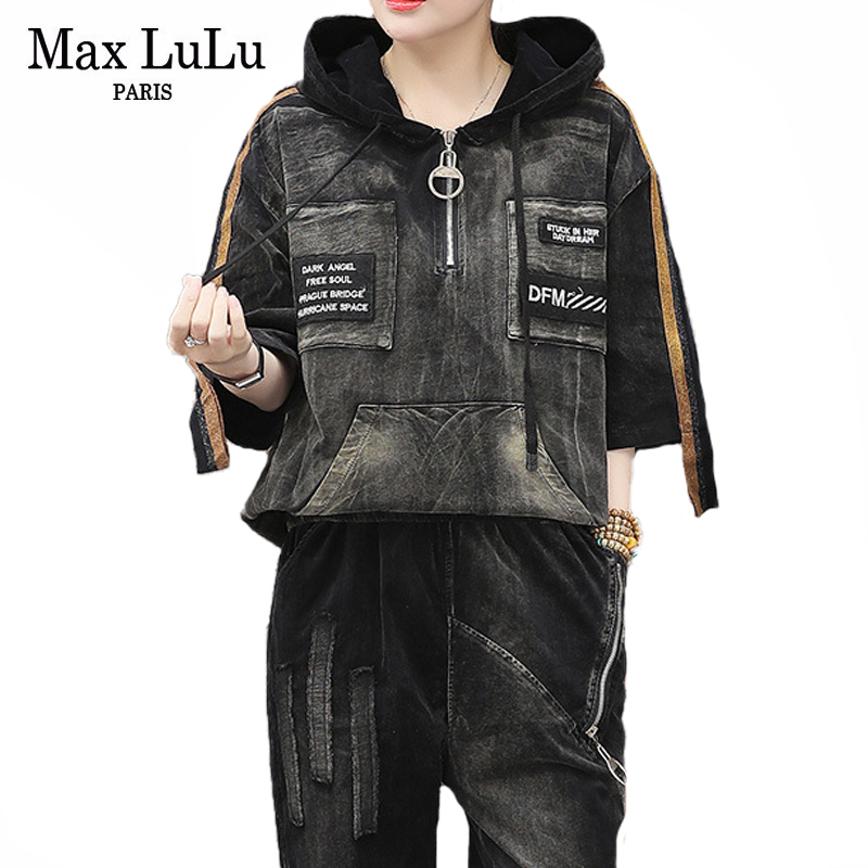 Max LuLu New 2020 Korean Fashion Ladies Vintage Denim Suits Womens Hooded Tops And Elastic Harem Pants Female Loose 2 Piece Sets