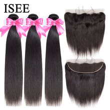 Isee cabelo liso feixes frontal, 13*4 renda frontal com feixes de cabelo humano brasileiro liso feixes com frontal